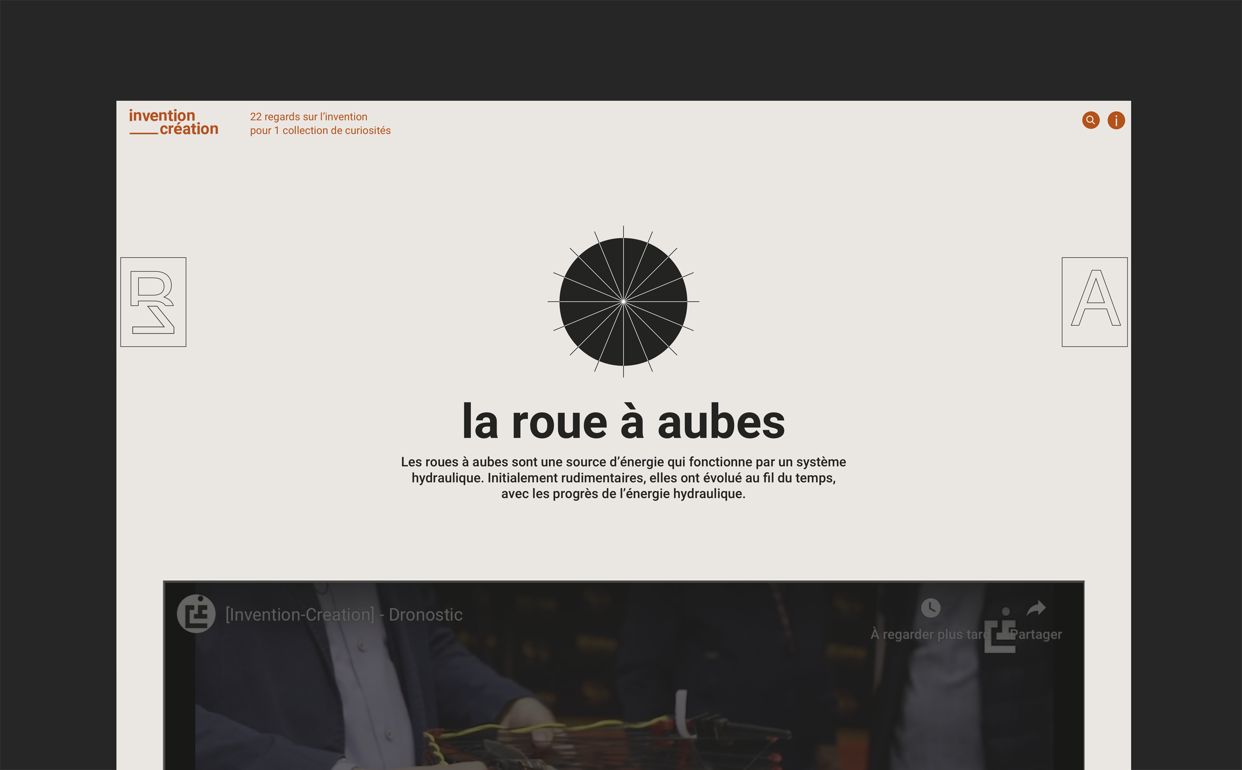 Invention-Création, interface